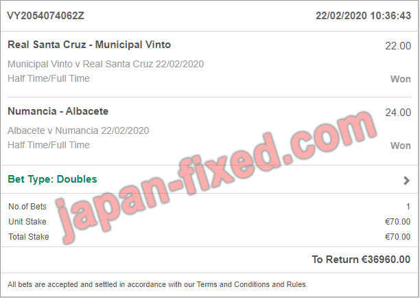 real safe fixed matches asia