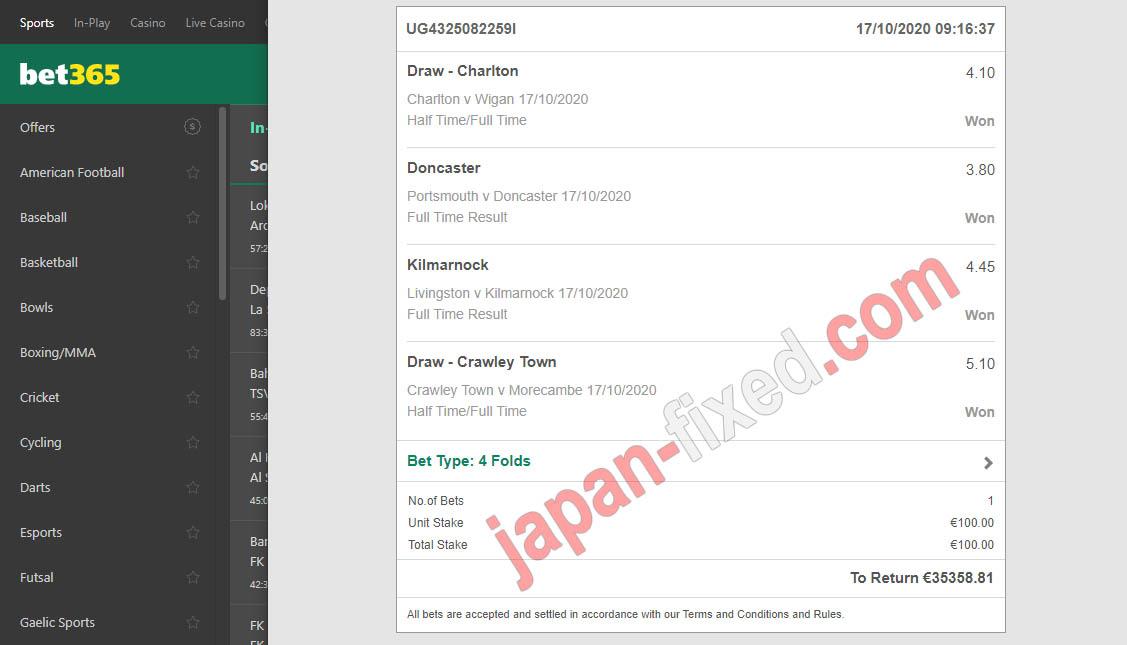 japan betting tips 100% combo