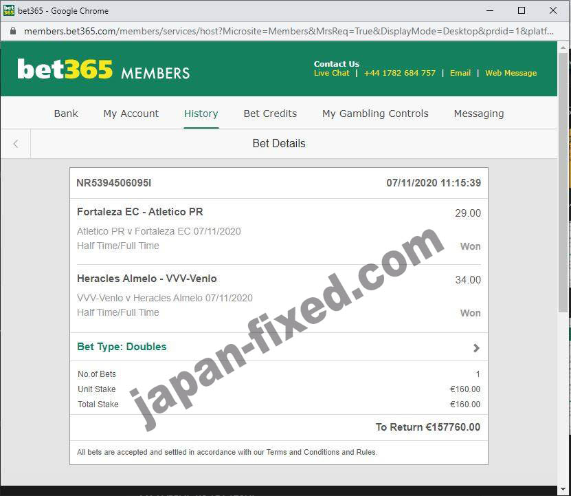 japanese half time full time tips