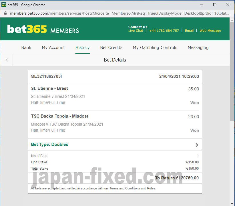 japan ht ft bets 100% safe