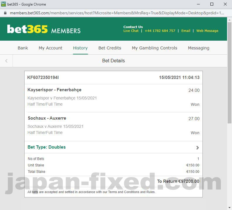 get japan fixed matches ht ft
