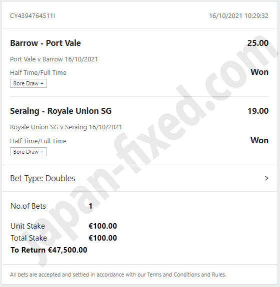 safe ht ft fixed matches asia